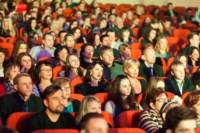 """Пятый фестиваль короткометражных фильмов """"Шорты"""", Фото: 101"""