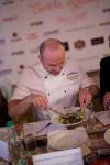 В Туле выбрали трёх лучших кулинаров, Фото: 64