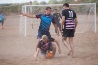 Чемпионат ТО по пляжному футболу., Фото: 21