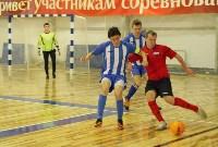 Чемпионат Тульской области по мини-футболу., Фото: 48