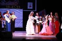 Мисс Тульская область - 2014, Фото: 467