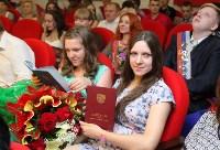 Выпускной в Тульском сельскохозяйственном колледже, Фото: 77