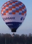 С аэродрома в Заокском районе Фёдор Конюхов начал полёт для установления мирового рекорда, Фото: 1