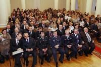 Юристов Тульской области поздравили с профессиональным праздником, Фото: 11