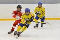 Международный турнир по хоккею Euro Chem Cup 2015, Фото: 100