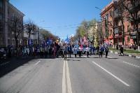 1 мая в Туле прошло шествие профсоюзов, Фото: 26