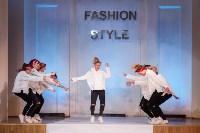 Фестиваль Fashion Style 2017, Фото: 383