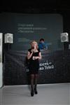 Tele2 представила тулякам свою новую рекламную платформу - «Честность», Фото: 6