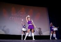 Кастинг на Мисс Студенчество 2016, Фото: 90