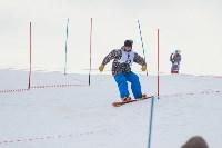 """""""Весенний Загар-2015"""" (горные лыжи, сноуборд), Фото: 48"""