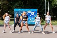 «Школодром-2018». Было круто!, Фото: 676