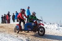 Соревнования по мотокроссу в посёлке Ревякино., Фото: 8