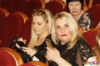 Юрий Шатунов. Концерт в Туле., Фото: 11