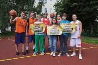 Мастер-класс баскетбольного «Арсенала», Фото: 23
