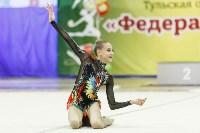 Художественная гимнастика. «Осенний вальс-2015»., Фото: 94