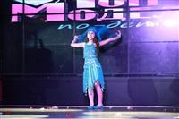 Алина Чилачава представит Тулу на шоу «Топ-модель по-детски», Фото: 94