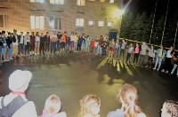 """Этнофестиваль от ГИБДД в детском лагере """"Сигнал"""", Фото: 2"""