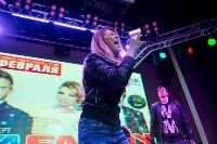 5sta Family: концерт в Туле, Фото: 12