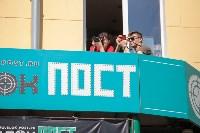1 мая в Туле прошло шествие профсоюзов, Фото: 21