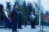Репетиция Парада Победы, Фото: 43