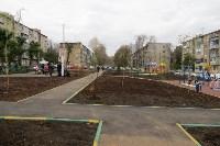 В Туле прошла приёмка двора на ул. Металлургов, Фото: 1