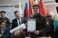 Награждение участников проекта «Вахта памяти 2013», Фото: 4