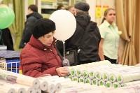 """Открытие """"Леруа Мерлен"""" в Туле, Фото: 15"""