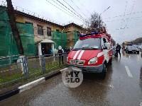 Эвакуация МФЦ, Фото: 3