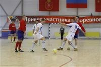 Мини-футбольный турнир, Фото: 17