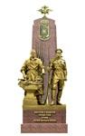 Эскизы памятника, посвященного Первой мировой войне, Фото: 2