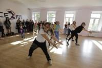 День открытых дверей в студии танца и фитнеса DanceFit, Фото: 56