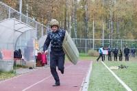 Соревнование сотрудников внутренних дел РФ, Фото: 43
