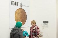 Выставка Из/ВНЕ, Фото: 28