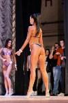 Чемпионат по бодибилдингу и бодифитнесу «Мистер и Мисс Тула - 2015», Фото: 230