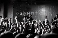 Скриптонит, Фото: 57