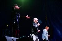 "Концерт группы ""Иванушки"" на площади Ленина, Фото: 89"