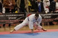 Чемпионат и первенство Тульской области по карате, Фото: 87