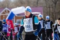 Лыжня России-2020, Фото: 88