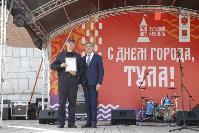 Дмитрий Миляев наградил выдающихся туляков в День города, Фото: 80