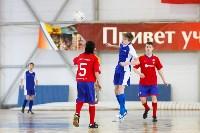 Областной этап футбольного турнира среди детских домов., Фото: 10