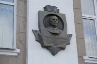 Митинг памяти Василия Грязева, 1.10.2015, Фото: 1