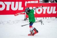Третий этап первенства Тульской области по горнолыжному спорту., Фото: 4