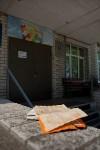 ЕГЭ-2015 в школе №34. 25.05.2015, Фото: 64