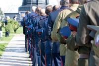 637-я годовщина Куликовской битвы, Фото: 25
