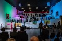 50-летие музея на Куликовом поле, Фото: 6