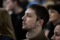 Андрей Звягинцев в Туле, Фото: 28