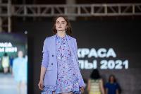 Титул «Краса Тулы – 2021» выиграла Юлия Горбатова, Фото: 63