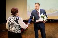 Алексей Дюмин поблагодарил представителей  ТОСов за активность, Фото: 7