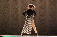 Конкурс элегантности и таланта, Фото: 106