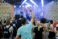 «Битва за «Нашествие»: «Васильков & коты» представят Тулу на фестивале, Фото: 13